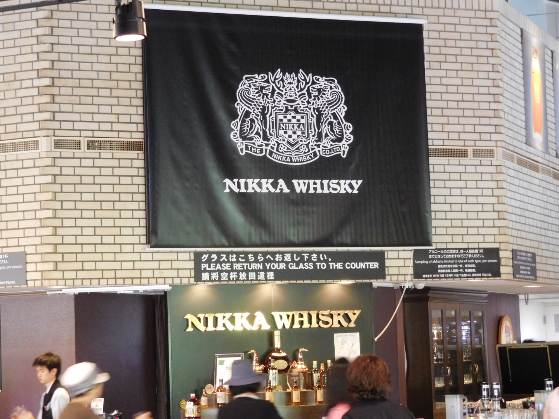 Nikka Yoichi Distillery