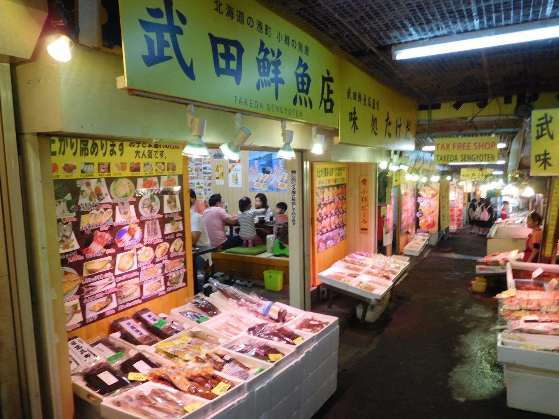 Otaru Sankaku Market